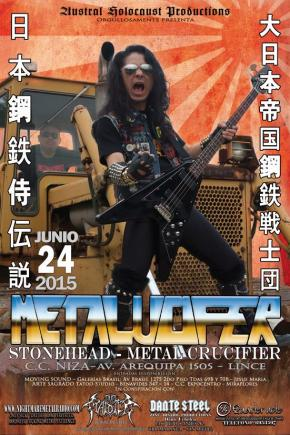 perumetal.net_Metalucifer_2015